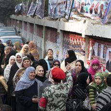 Egyptians Vote in New Round of Parliamentary Elections
