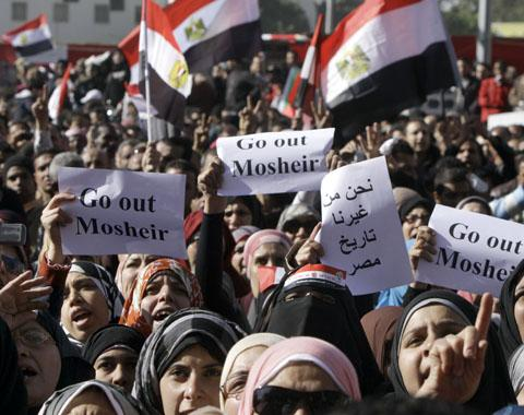 Egyptians Rally Against Ruling Military Counci