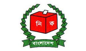 Comilla city polls get underway