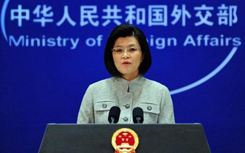 China to Sell Outdated Nuclear Reactors to Pakistan